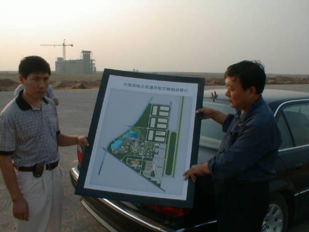 Binzhou_project_02 (1).jpg