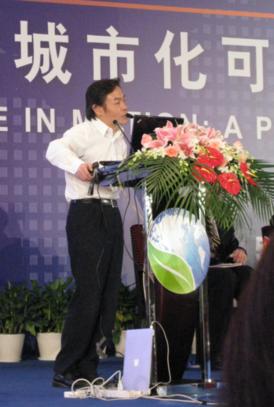 Thumbnail image for ZhangAtShanghai.png