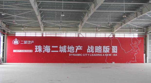 Zhuhai3.png