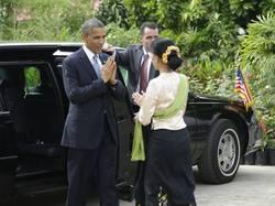 ap-myanmar-us-obama_001-4_3_r560.jpg