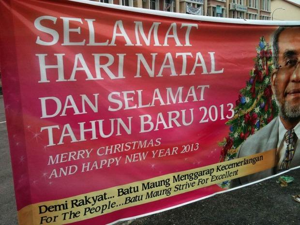 Thumbnail image for Selamat Hari Natal.jpg