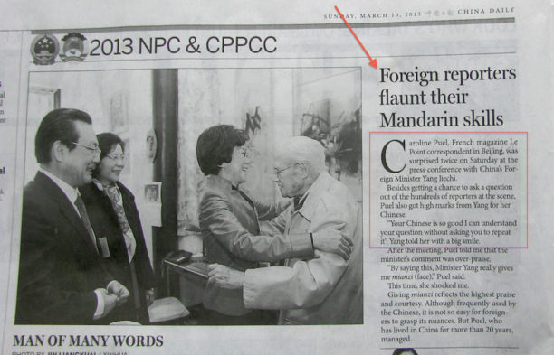 chinadailymarch10A.png