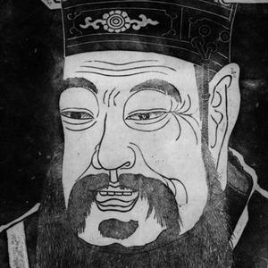Confucius-9254926-1-402.jpg