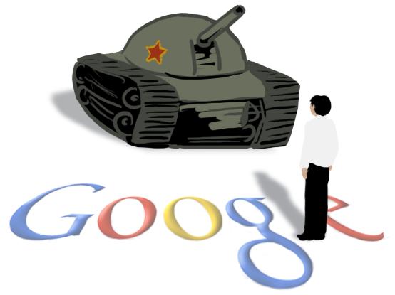 google-logo-t.png