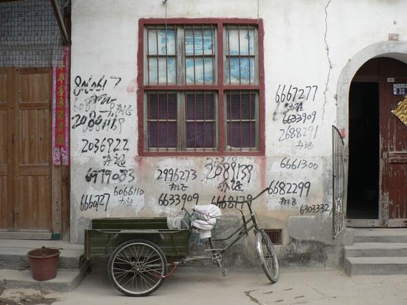 tricyclecart.jpg