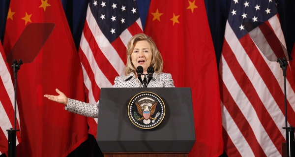 Hillary Clinton full.jpg