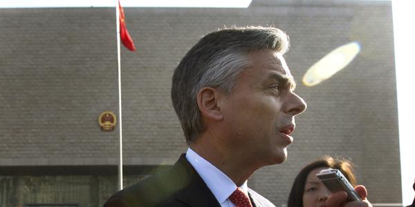 Jon Huntsman - Petar Kujundzic : Reuters - banner.jpg