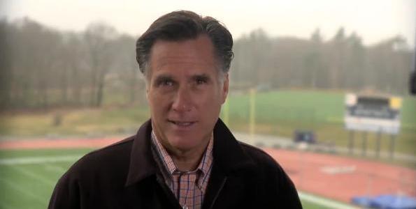 Romney exploratory committee - banner.jpg