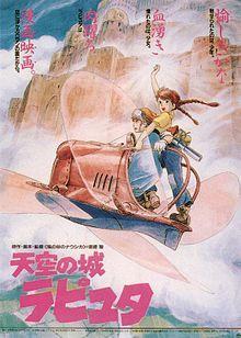 Castle_in_the_Sky_(Movie_Poster).jpg