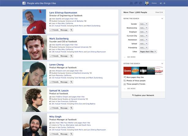 Screenshot-PeopleWhoLikeThingsILike copy.jpg