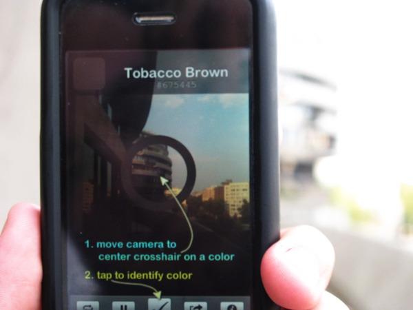 TobaccoBrown.jpg