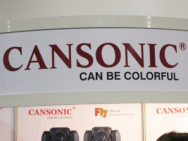 Cansonic.jpg