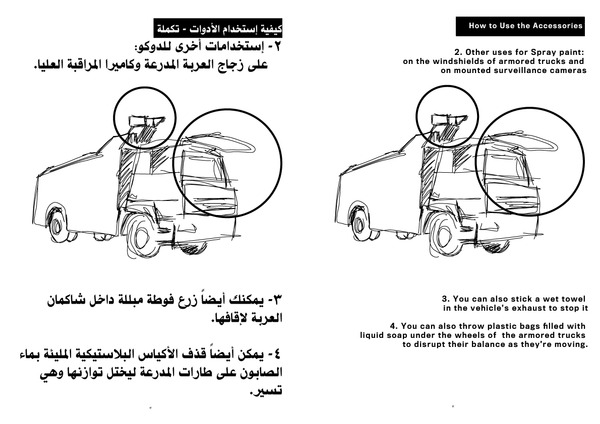 Page 13_rev2.jpg