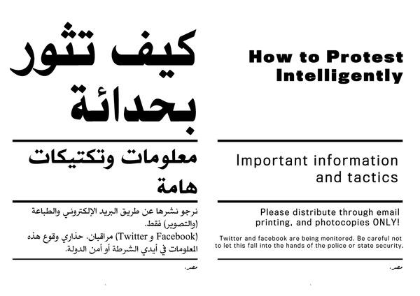 Page 1_rev2.jpg