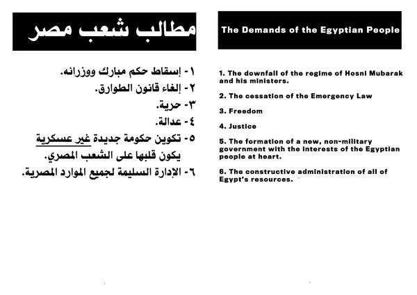 Page 2_rev2.jpg