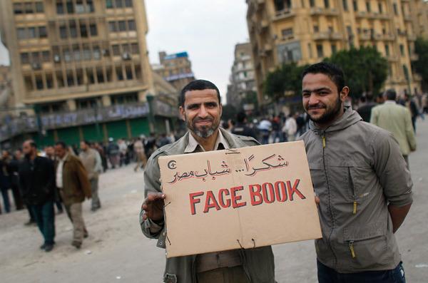 facebook_egypt.jpg