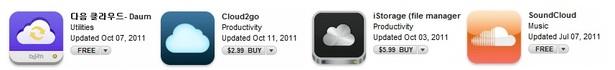 cloudiconslong.jpg