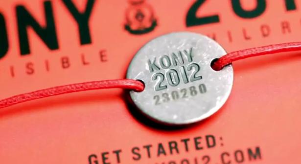 kony2012-wide.png