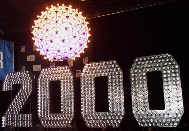 2000 ball.jpg
