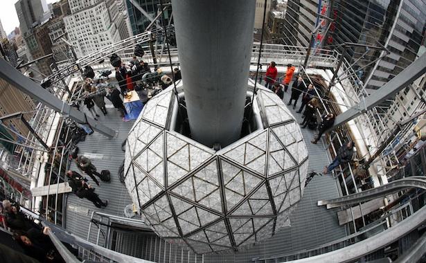ball atop building.jpg