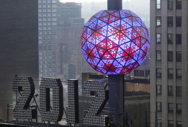 ball lit.jpg