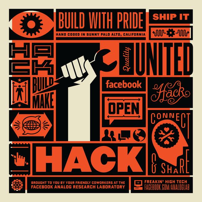 hack_poster.png