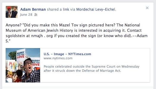 Mazel Tov.jpg