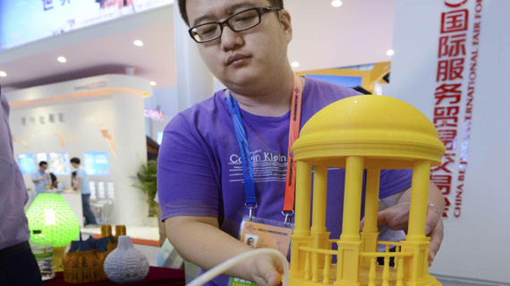 china-3d-printing.jpg