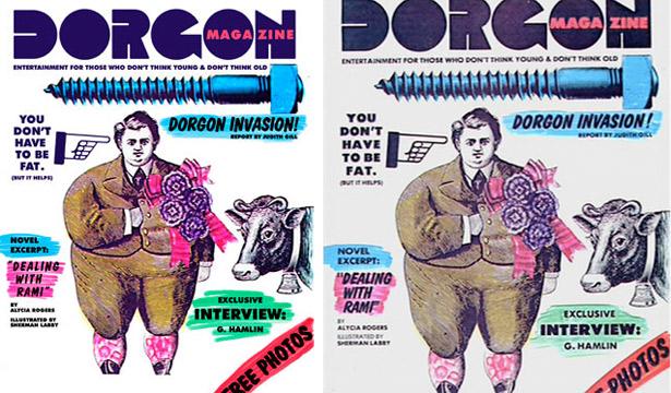 dorgon-sidebyside_615.jpg
