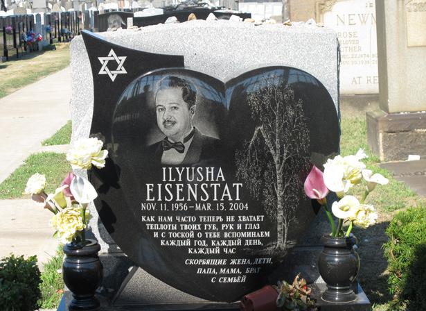 ilyusha.jpg