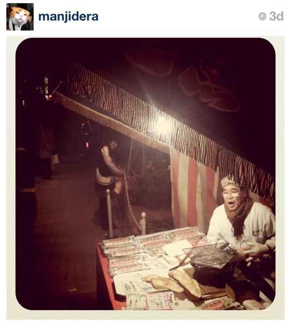 manjidera_crop.png