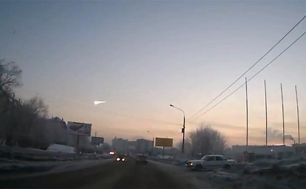 meteornasa-615.jpg