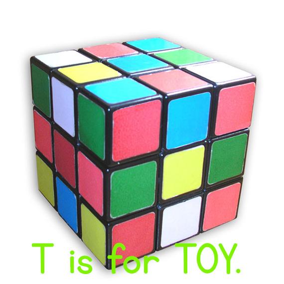 t_toy.jpg