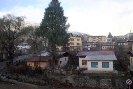Thimphubhutan7am