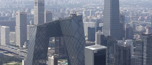 The central business district in Beijing, one of the world's emerging tech hubs