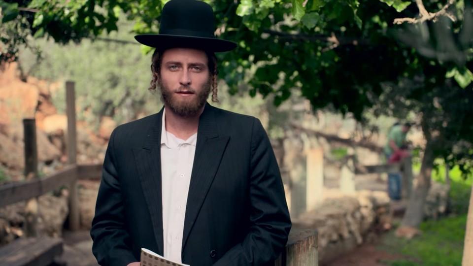 A scene from Season 1, Episode 1 of 'Shtisel'