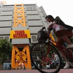 photo: a Tower Records Japan Inc. store in Tokyo, Japan.