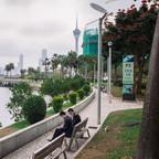 photo: A waterfront park in Macau.