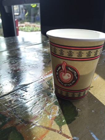 A coffee cup at Cherry Street Coffee House