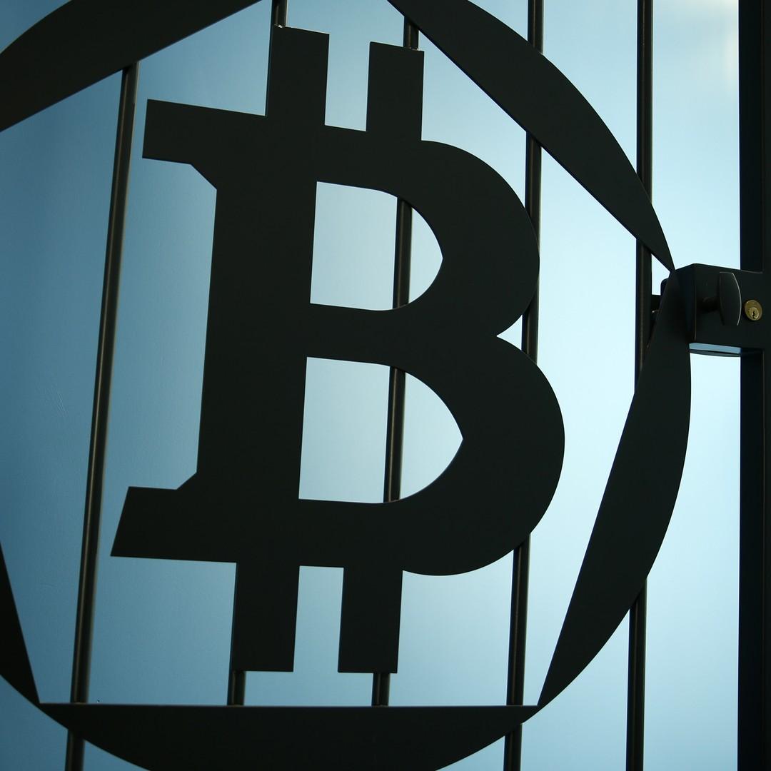 geriausia programa prekiauti bitcoin uk dienos prekybos bitcoin binansas