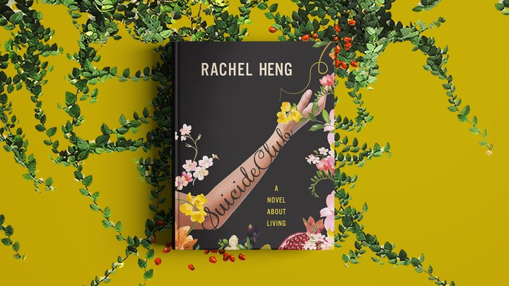 The cover of Rachel Heng's 'Suicide Club' with an illustrated backdrop