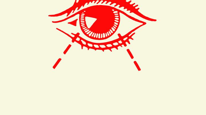 Illustration of a far-seeing eye