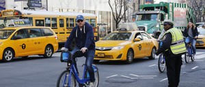 A photo of a CitiBike in New York City