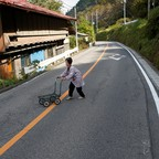 photo: An elderly resident of a village in Japan's Gunma Prefecture.