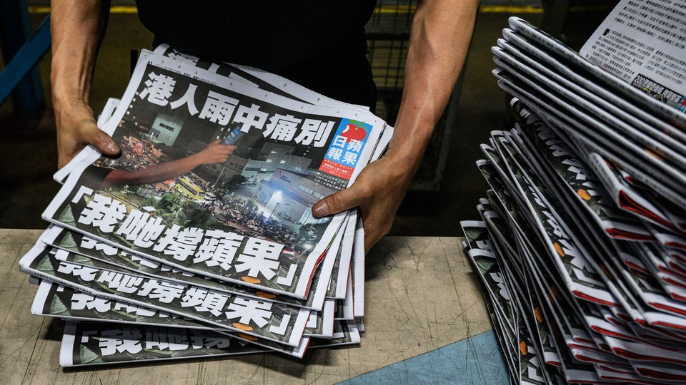The last printed Apple Daily newspaper