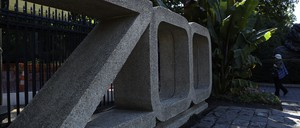 """Concrete letters spell """"zoo"""" at the entrance to the National Zoo in Washington"""