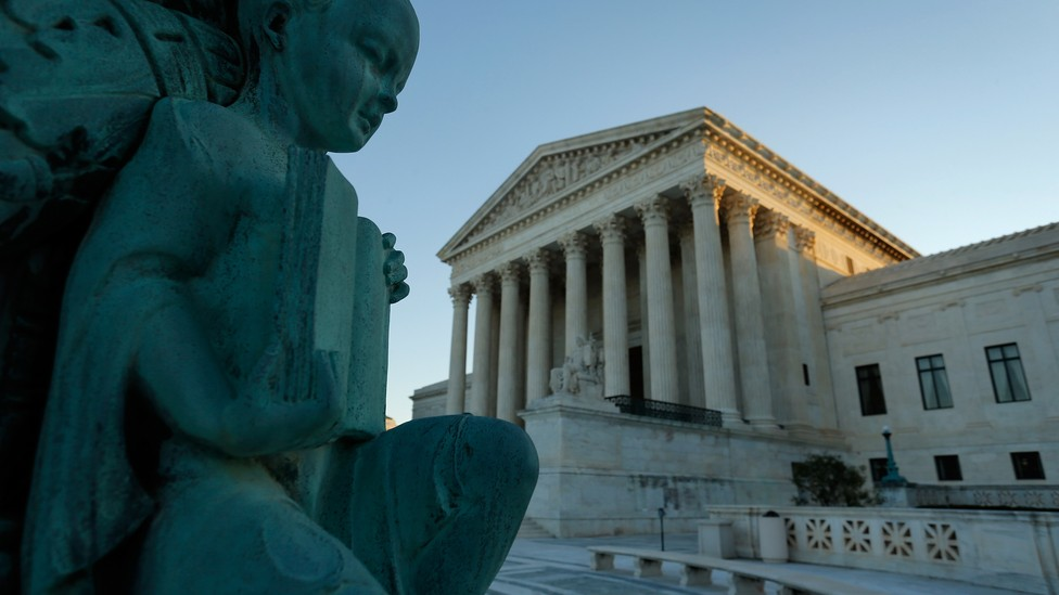 The outside of the Supreme Court building