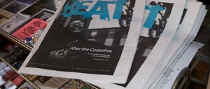 Stacks of new Baltimore Beat newspapers appeared on Wednesday morning.