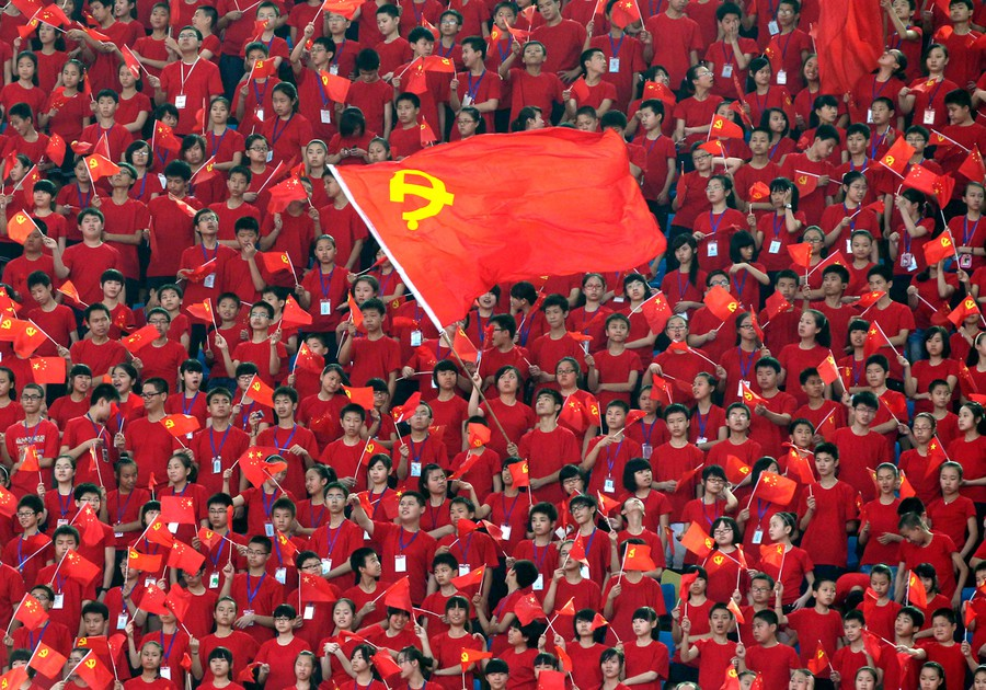 90th Anniversary of China's Communist Party - The Atlantic