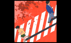 illustration of two people on a sidewalk